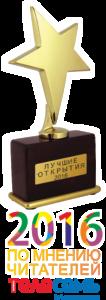 ДОМА-КОТ Diplomy-DOMA-KOT-2-106x300 Дипломы ДОМА КОТ 2