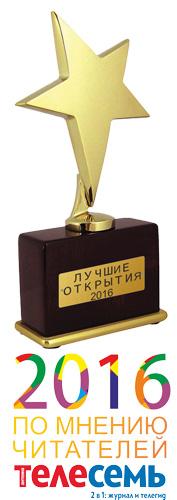 ДОМА-КОТ Diplomy-DOMA-KOT-2 ГЛАВНАЯ