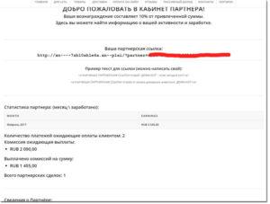 ДОМА-КОТ cabinet-1-300x227 cabinet