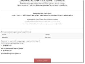 ДОМА-КОТ cabinet-2-300x227 cabinet