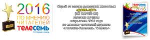 ДОМА-КОТ diplom-300x81 diplom