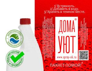 ДОМА-КОТ doma-yut-300x231 doma-yut