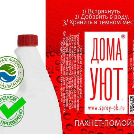 """ДОМА-КОТ doma-yut-450x450 """"УЮТ-Универсал"""" (0,500 ml.)"""