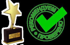 ДОМА-КОТ logo2-300x193 logo2
