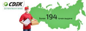 ДОМА-КОТ sdak-300x111 sdak
