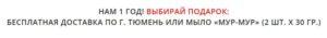 ДОМА-КОТ banner-300x35 banner