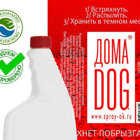 """ДОМА-КОТ doma-dog-zapravka-450x450 """"АНТИ-ДОГ"""" (Жидкость) (0,500 ml.)"""